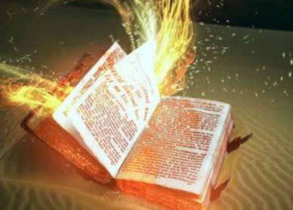 Formation : «Le livre secret des trésors de gaia»